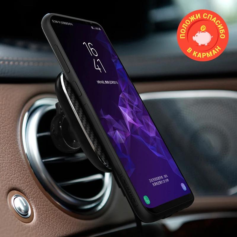 Беспроводное зарядное устройство в твой автомобиль