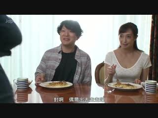 Ayako Otowa , Японское порно вк, new Japan Porno, Married Woman, Mature, Milf, Wife
