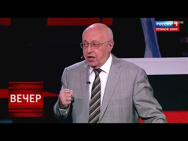 Лживые надежды ОПОЛОУМЕВШЕГО украинского народа должны РУХНУТЬ! Кургинян о кризисе на Украине