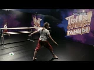 Битва: участницы шоу Ты супер! Танцы украсили новый фильм Учителя