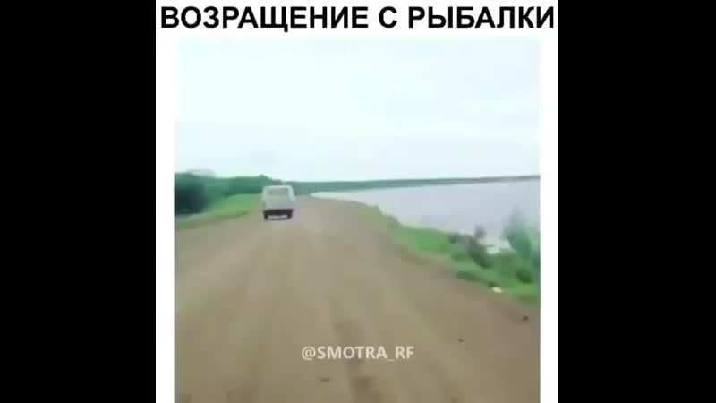 Причина аварии - плохая дорога_HIGH.mp4