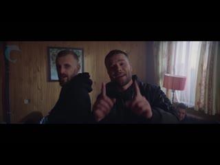Макс Корж - Шантаж Премьера Клипа