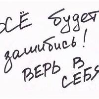 Begenc Bayramov