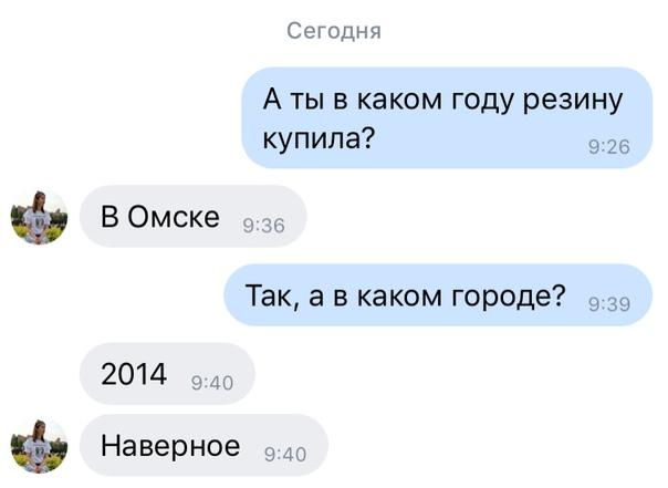 Разгадал  Автор: Sabay Комментарии: pikabu.ru/link/a7037446