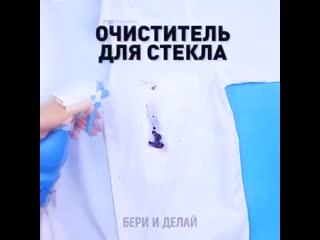 Хозяюшка/ Женские хитрости - ЖМИ