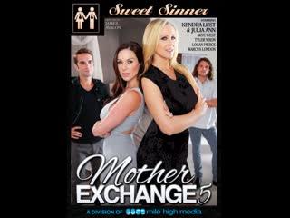 Mother Exchange 5 - Kendra Lust, Julia Ann, Skye West (Sweet Sinner) | Altyazılı Porno İzle