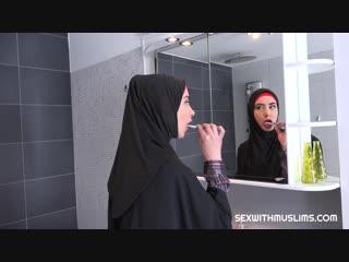 Sexwithmuslims - Freya Dee - Tail in the bathroom Mature , Milf, Восточное, Турецкое, порно, секс, Арабское