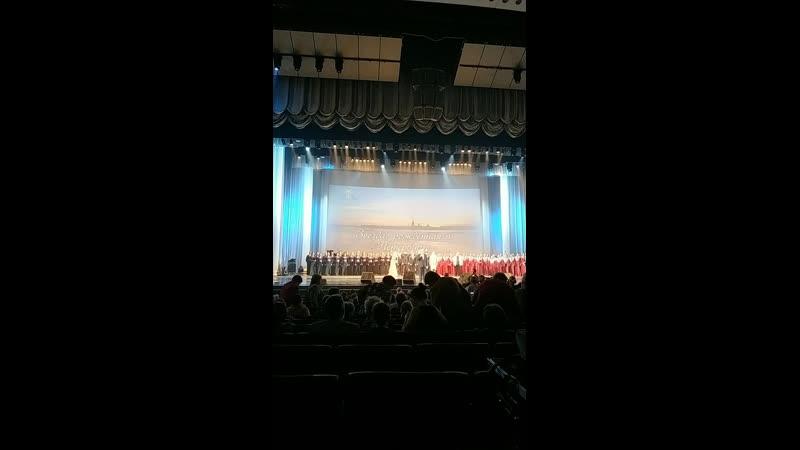 Концерт второе отделение