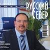 Областной журнал