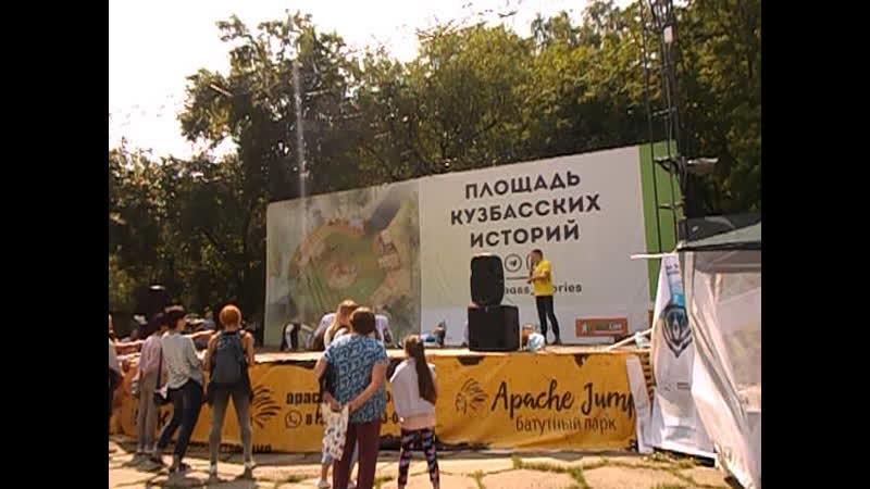 20 07 2019г г Кемерово фестиваль Воздушных гимнасток в Парке Антошка мои ролики