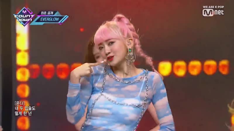 EVERGLOW – You Don't Know Me [KPOP TV Show | M COUNTDOWN 22.08.2019 EP.631]