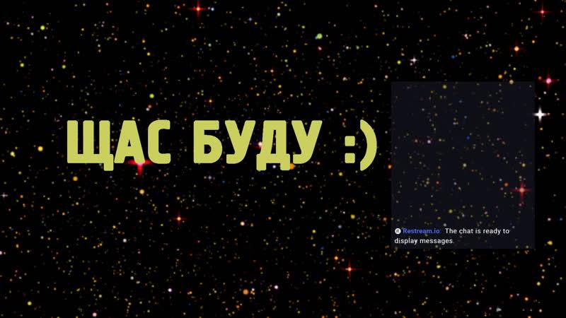 Маша Федосеева - live via Restream.io