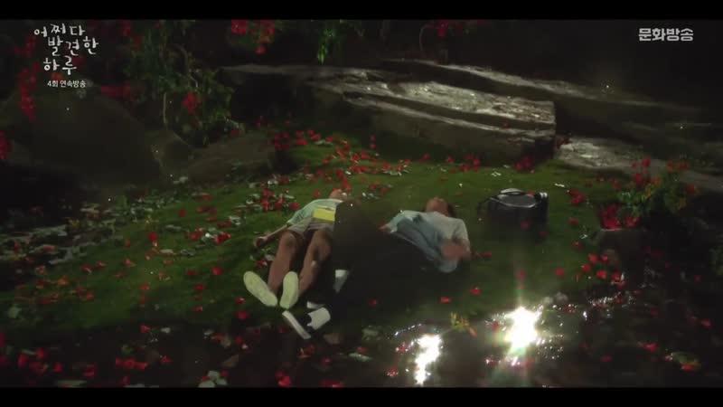 [3NOK] Невероятный ты 4 серия