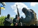 Диверсанты ВСУ дают признательные показания, бойцы ДНР наказали украинских боевиков сводка с фронта