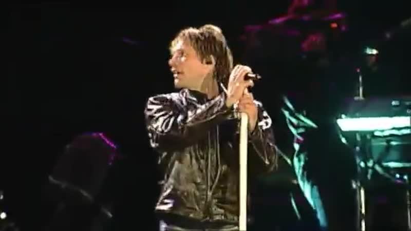 Bon Jovi It's My Life The Crush Tour Live