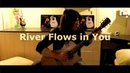 River Flows in You - cover -fingerstyle - Viktor Rusinov