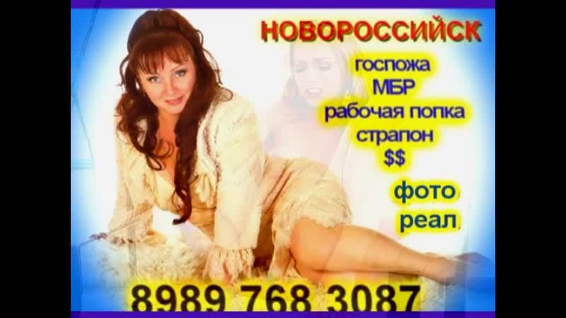 новоросс зрелая милфа 898976830 87