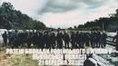 На Украине полиция жестко обошлась с участниками блокады российского угля