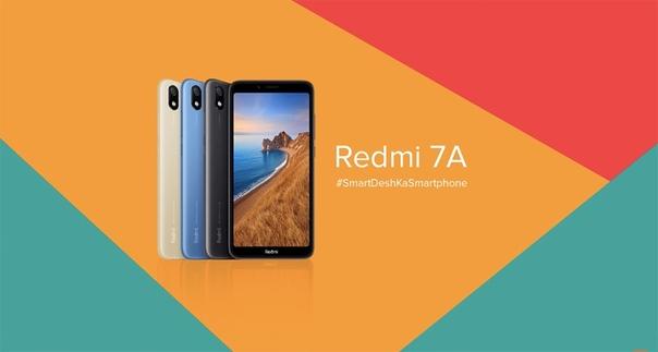 Xiaomi выпустила новую модель Redmi 7A с