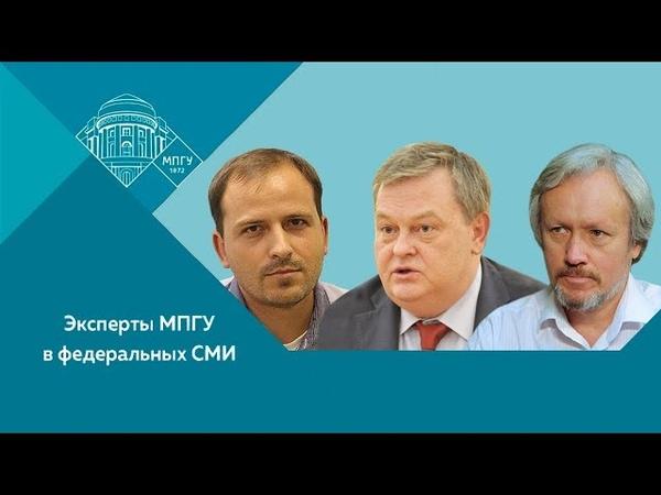 Е.Ю.Спицын, К.В.Семин и И.С.Шишкин на канале Красная Линия. Точка зрения. Выдуманный праздник