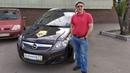 ОТЗЫВ КЛИЕНТА РЕНАТА О ПОДБОРЕ АВТО Opel Zafira 1.8 МТ 2012 г.в.