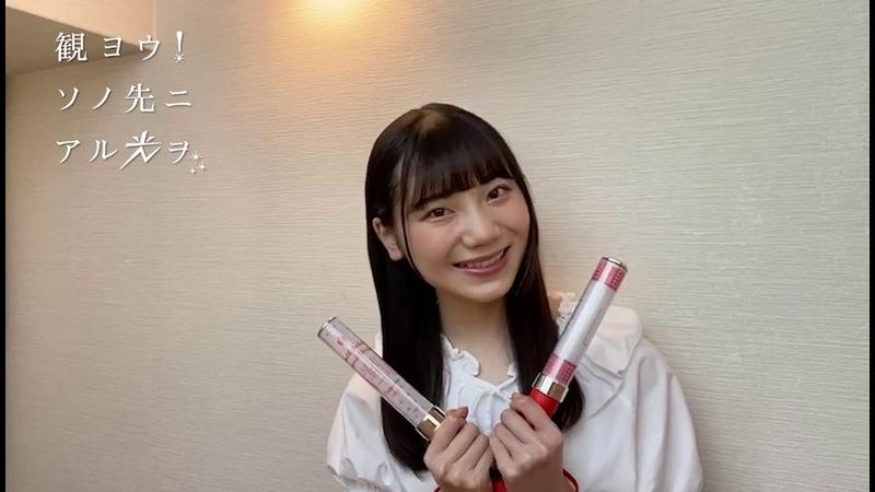 No 007 NGT48 藤崎未夢さん「明るい未来のために、今できること」