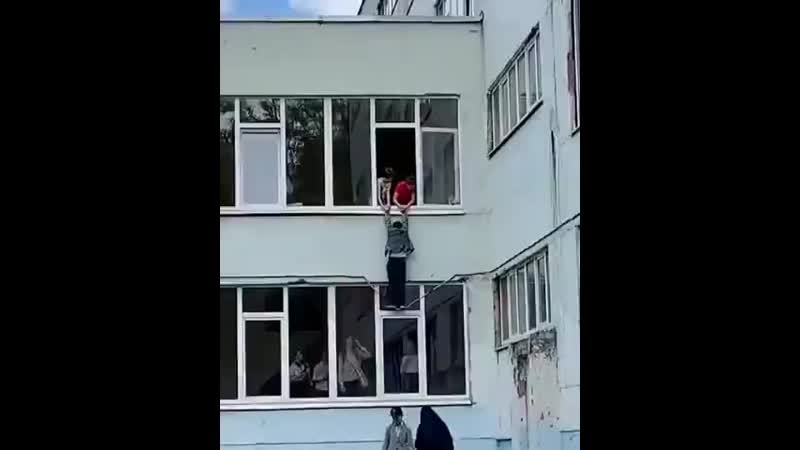 В Ростове пездюк решил сбежать с уроков через окно второго этажа но не рассчитал свои силы и чуть не пизданулся вниз На помощ