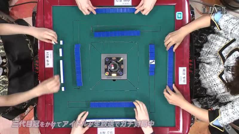 Top Me Tottande Sandaime Ketteisen Namahousou de Mahjong Gachi Battle part 2 2019 12 01