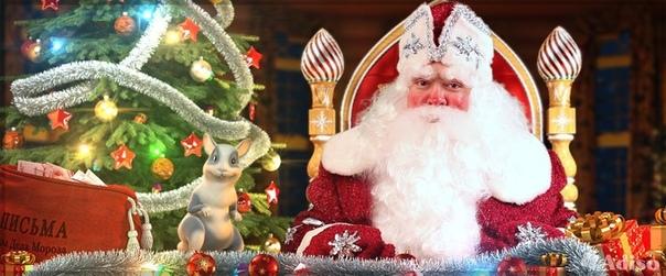 «Новогоднее приключение» от Деда Мороза - это оригинальные детские именные видео поздравления, созданные в формате анимационных мультфильмов Сказочная 3D анимация, которая покоряет сердца