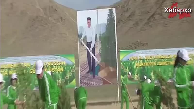 Хабарҳои Тоҷикистон ва Осиёи Марказӣ 16 04 2019 اخبار تاجیکستان HD