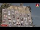 В Минске стартовал марафон к 75-летию освобождения Беларуси от немецко-фашистских захватчиков