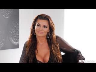 Becky Bandini HD
