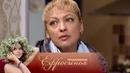 Ефросинья. 2 сезон 1 серия 2011 Мелодрама @ Русские сериалы