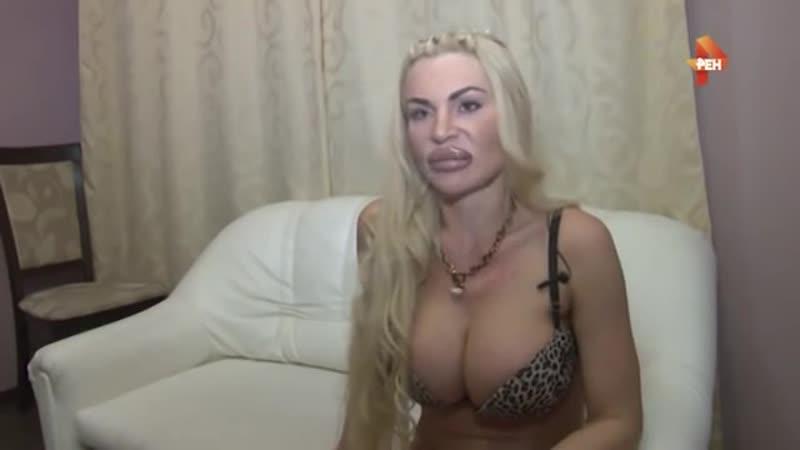Элина Ромасенко - И у меня самооценка так же опустилась.. У меня появился комплекс