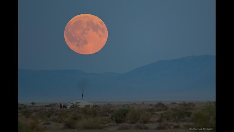 Фотоохота за Монгольской Луной