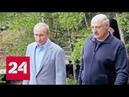 Встреча на Валааме о чем договорились Путин и Лукашенко Москва. Кремль. Путин. От 21.07.19