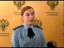 1 год колонии за совершения кражи с банковских карт получила жительница г. Коряжмы (ТВ-Коряжма от 29.04.2019)