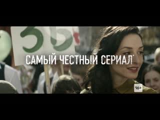 """ПРЕМЬЕРА! """"Учителя"""" с 22 августа только на ТНТ-PREMIER!"""