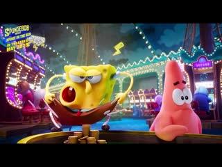 The SpongeBob Movie: Sponge on the Run Первый Трейлер