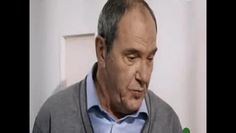 Склифосовский 1 сезон 18 сезон Склиф 1 18 Русские мелодрамы 2012