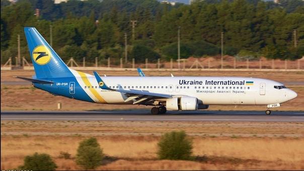 Иран сам сбил украинский самолет со своими гражданами. Командующий военно-космическими силами Корпуса стражей исламской революции Амир Али Хаджизаде рассказал об этом на пресс-конференции.Он