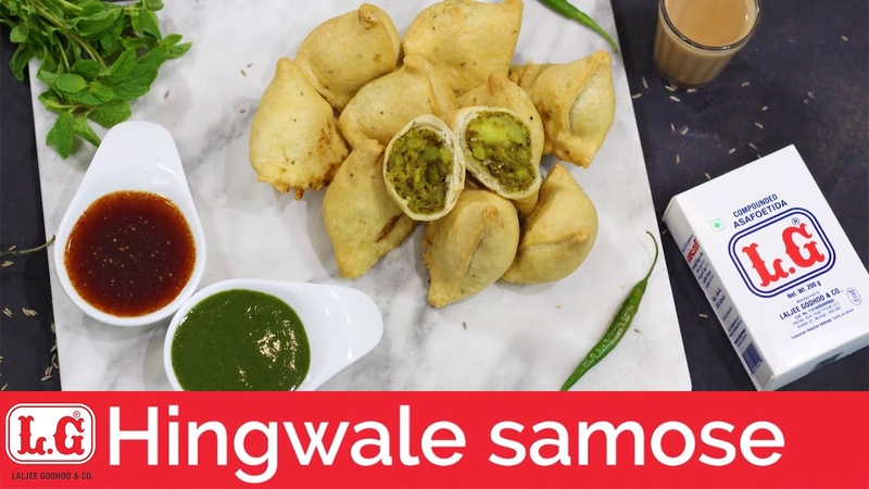 Hing Wale Samose हिंग वाले समोसे Street Food Recipe LG Hing Recipe Harpal singh Sokhi
