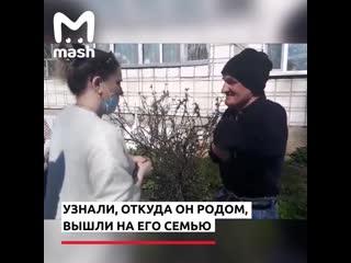 Жительница Сыктывкара нашла отца спустя 24 года
