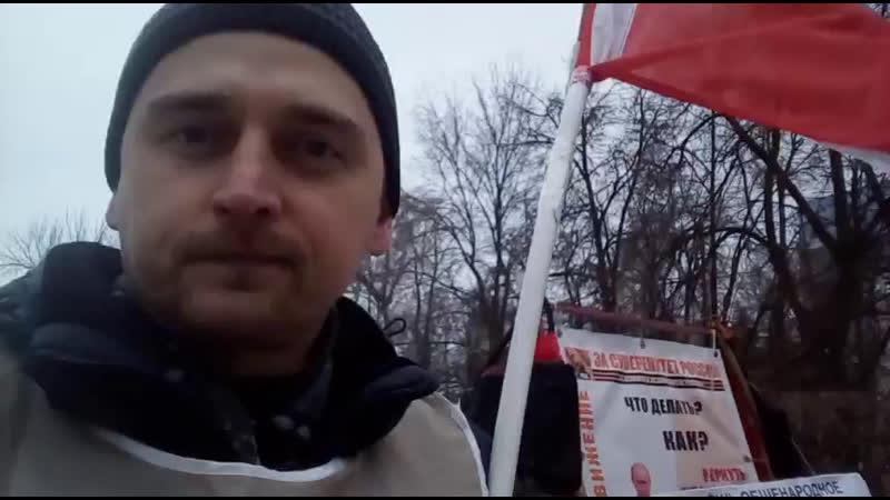 25 января НОД Пенза массовый пикет не будем спонсировать убийство китайцев