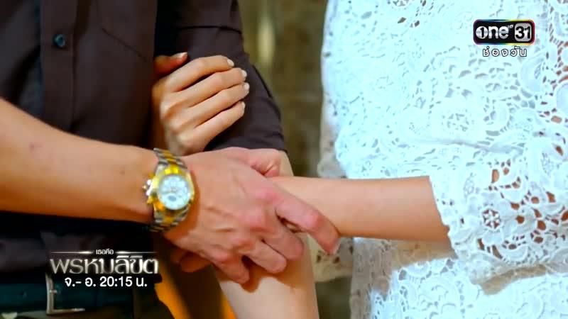 Ты моя судьба Обречён любить тебя Тайланд 11 17 озвучка Julia Prosenuk