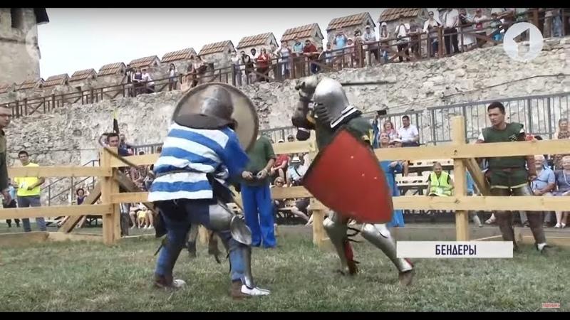 Шаг в прошлое. Средневековые рыцари в Бендерской крепости
