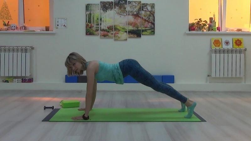 Хатха йога на каждый день