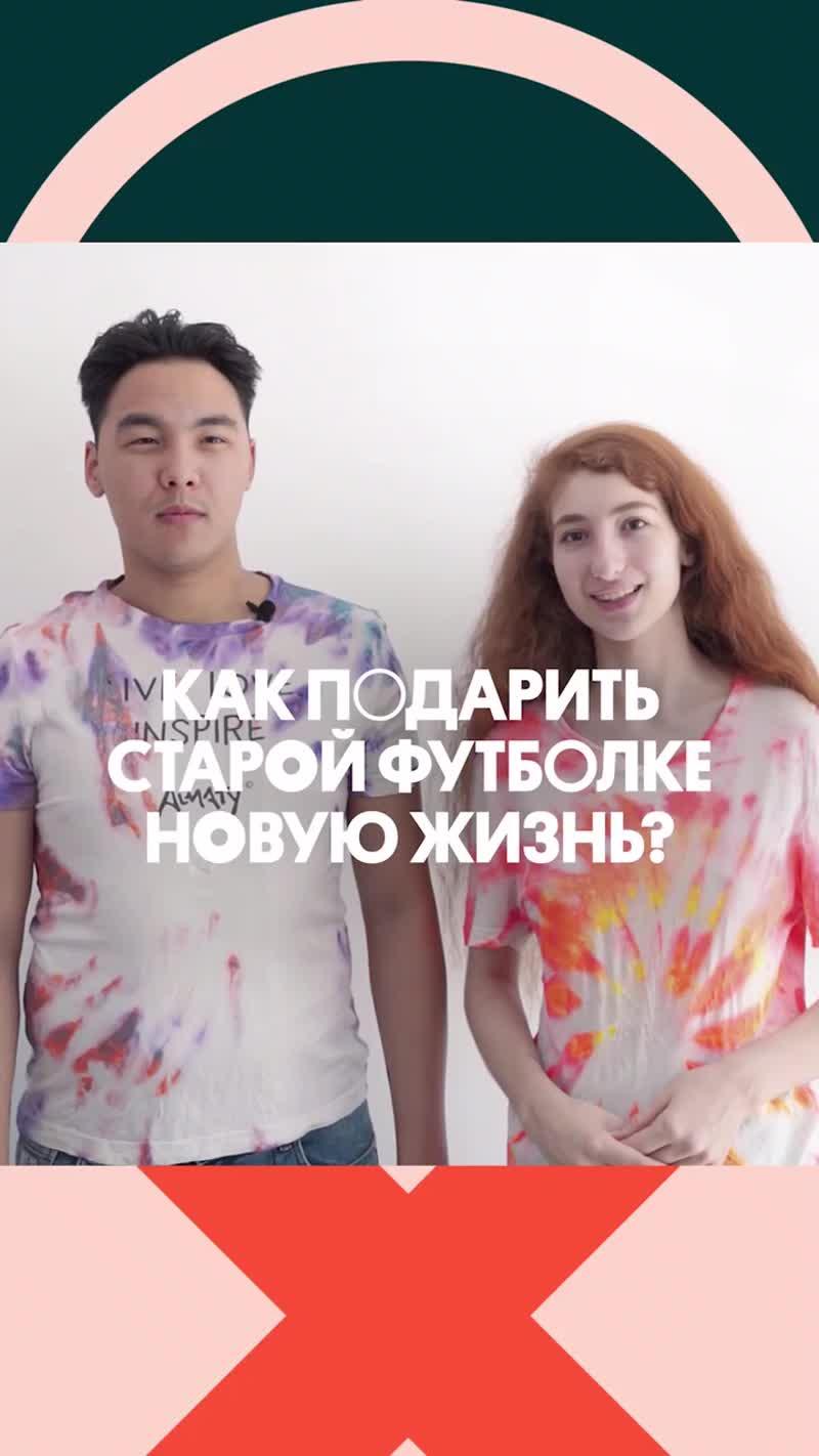 Как подарить старой футболке новую жизнь