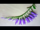 How To Make Crepe Paper Flowers *Bellflowers* | DIY Crepe Paper | Easy Flower Craft