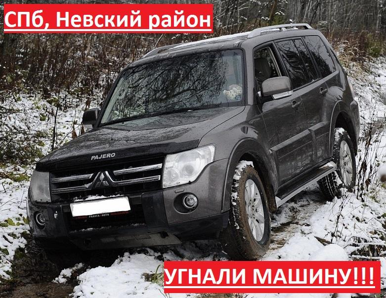Происшествия СПб ДТП и ЧП